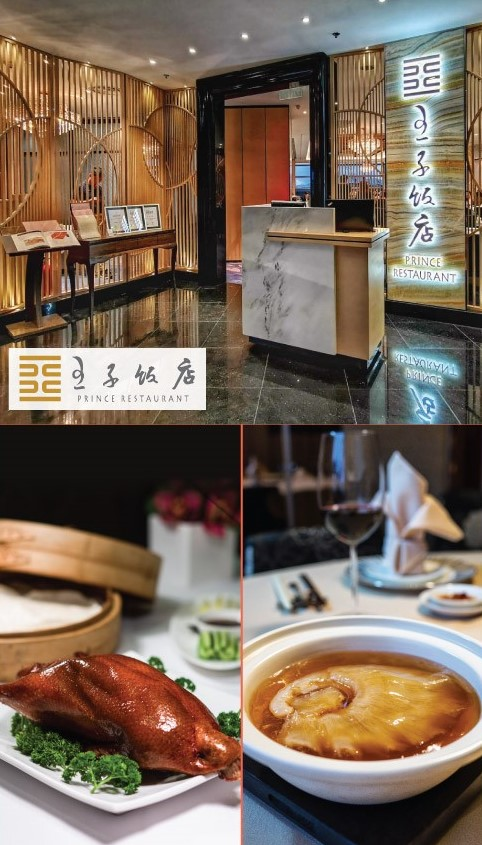 PP_王子飯店