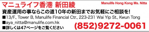 PP-HK-AD146 Plus A (HK) Ltd. (Text AD 1)