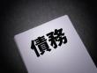 目から鱗の中国法律事情 Vol.56
