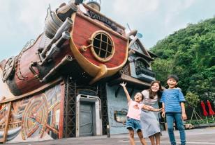 夏休みファミリー特集企画 オーシャンパークを遊び尽くそう!