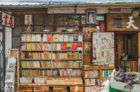 広州 新旧の書店