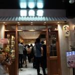 photo info kyusyu